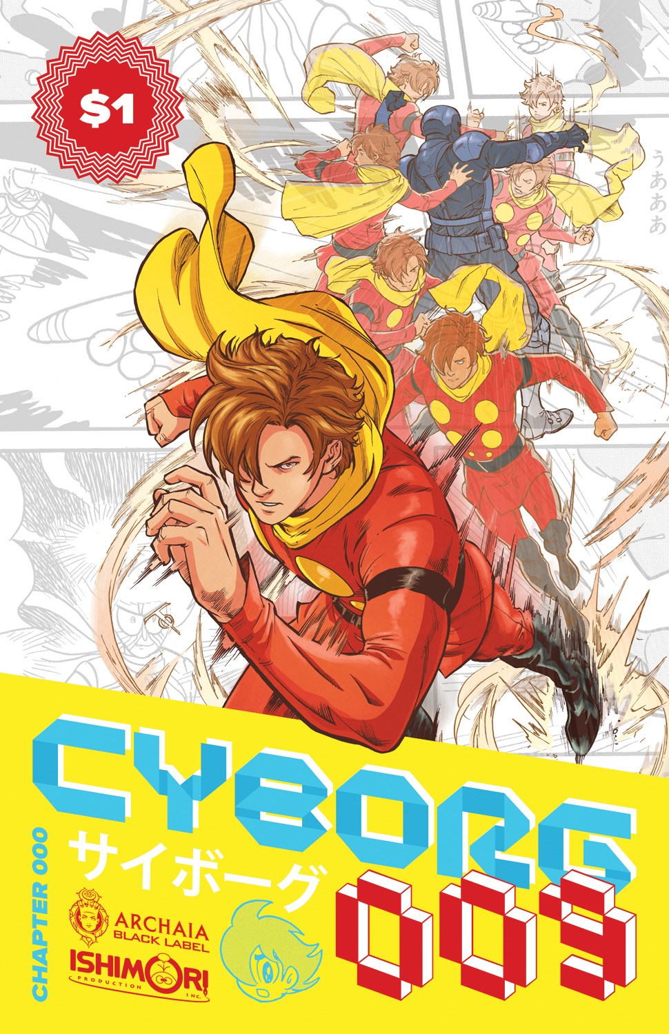 Pastrami Comic Review: Cyborg 009 Chapter 000
