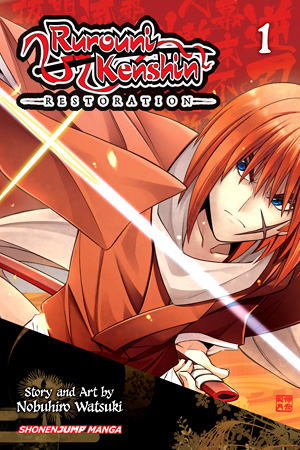 Manga Review: Rurouni Kenshin-Restoration Volume 1