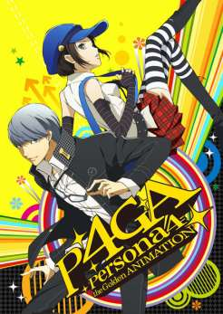 "The Animation Series Based on the Mega Hit RPG ""Persona4 the Golden"" Due This Summer on Blu-ray"