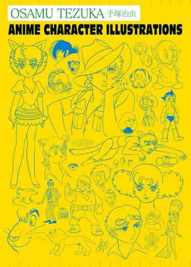 UDON Celebrates the Grandfather of Manga and Anime with the Release of Two Osamu Tezuka Art Books