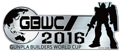 GBWC2016_LOGO-03