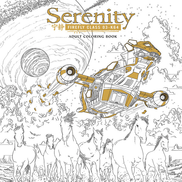 Serenity coloring books