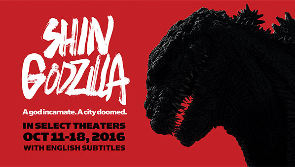 Shin Godzilla-The King of Monsters is Coming