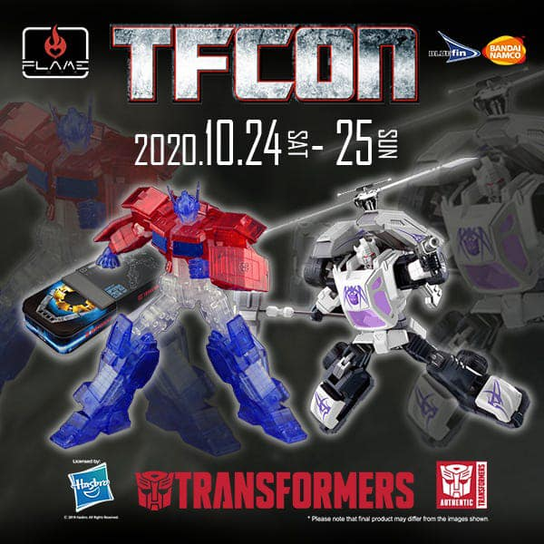 Celebrating TF Con with Discounts on Transformers Model Kits