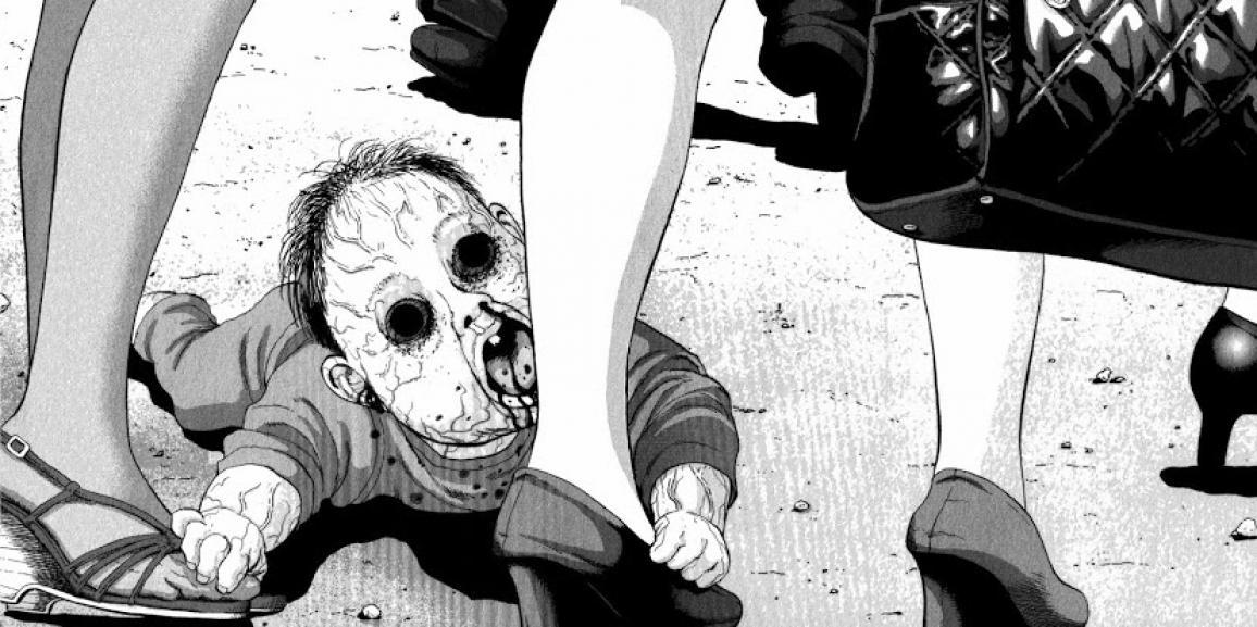 """Dark Horse to Release """"I am a Hero"""" Manga"""