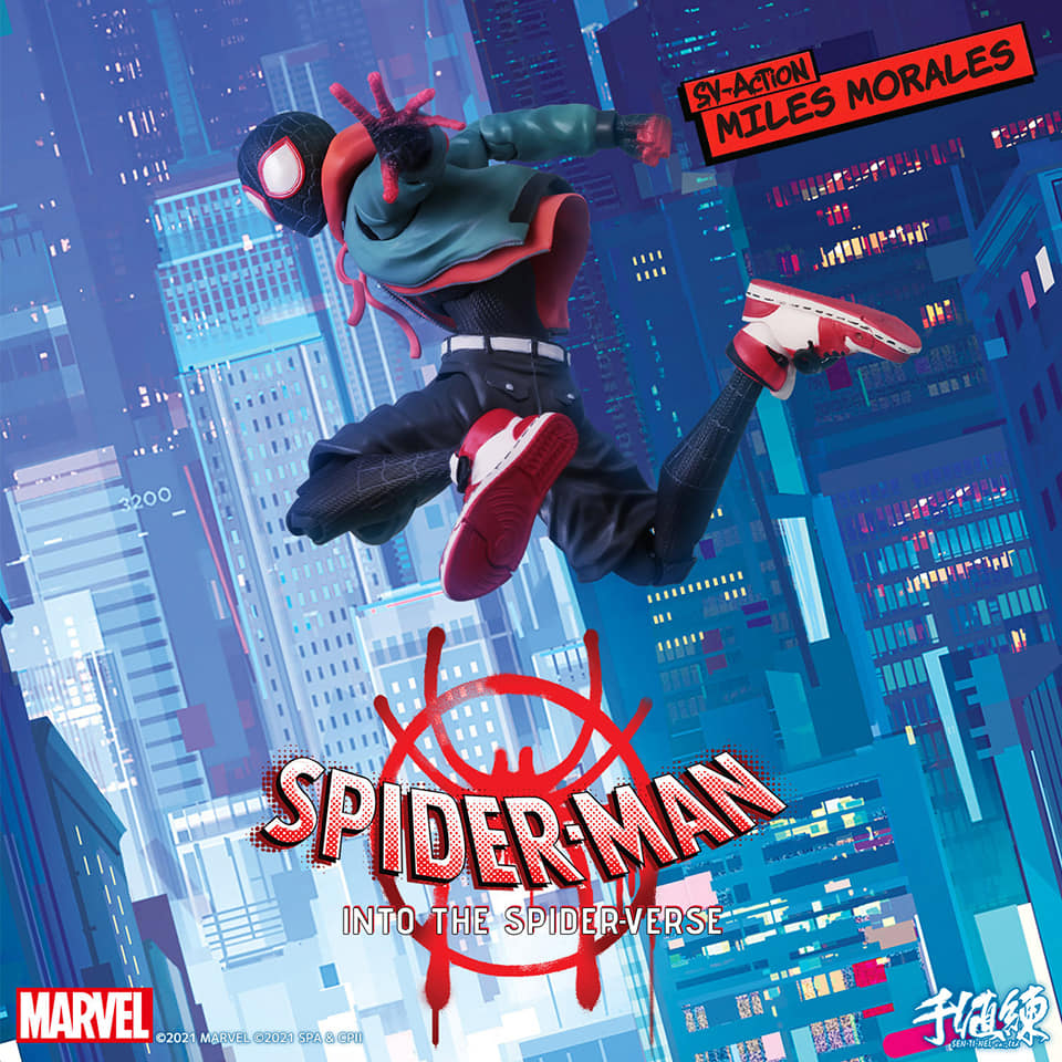 Bluefin Announces GameStop to be the exclusive retailer to pre-order the new Spider-Man: Into the Spider-Verse Miles Morales SV-ACTION Figure