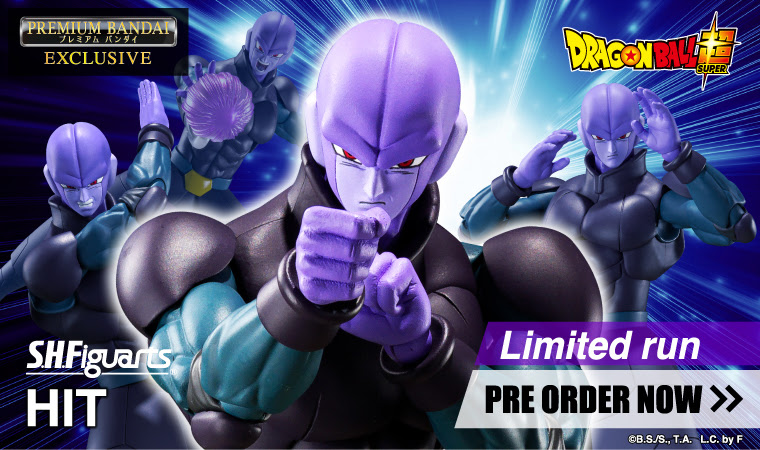 S.H.Figuarts HIT is Available Now On Premium Bandai USA