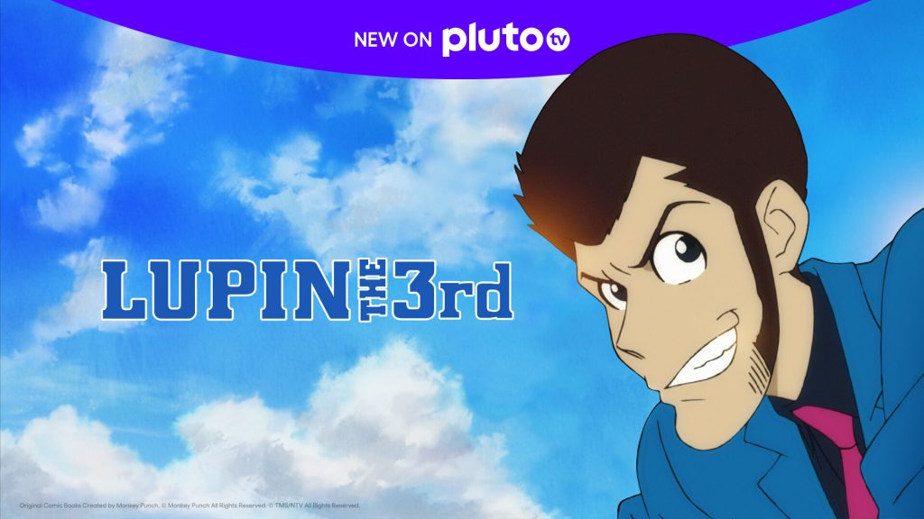 TMS Entertainment Announces Launch of Dedicated LUPIN THE 3rd Channel on Pluto TV